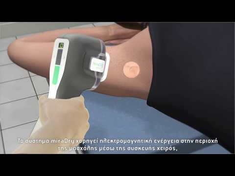 Ο ψευδάργυρος είναι ένα μέρος της αιμοσφαιρίνης ξυλείας θυροξίνης ινσουλίνης