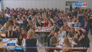 Молодые профессионалы из Екатеринбурга провели занятия для пензенских школьников