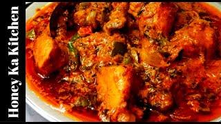 Chicken Patiala Recipe   Punjabi Patiala Chicken Gravy   Smokey Chicken Recipe   By Honey Ka Kitchen