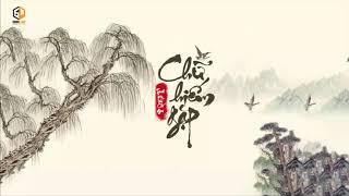 [Vietsub] Chữ hiếm gặp - Lưu Chí Giai (TikTok) || 生僻字 - 刘至佳 ♪Song Lục♪