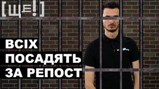 Як мене судили за пост в фейсбуці (РЕАЛЬНО!) - ЩЕ! Влог Максима Щербини