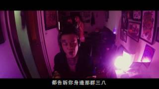 187INC - Shut Up (Official Music Video)