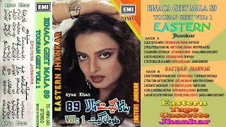 BINACA GEET MALA 89 ~ TOOFANI GEET ~ VOLUME 1 ~ EMI Pakstan ~