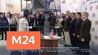 Главные новости за 21 января - Москва 24