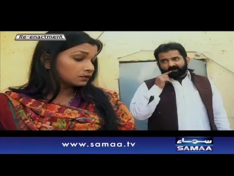Charsi larki - Wardaat - 06 Jan 2016