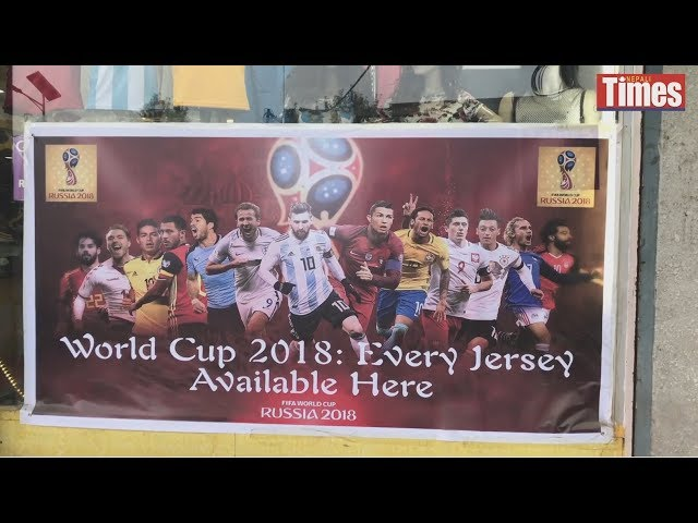 Nepal in the grip of World cup fever