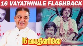 Thalaivan Irukkindran: 2 Superhit Songs Ready..- Kamal Praises AR Rahman | VikatanPressMeet