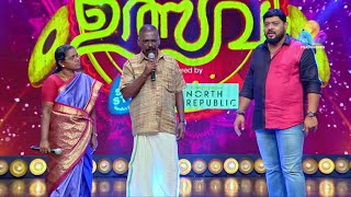 Comedy Utsavam│Flowers│Ep# 176