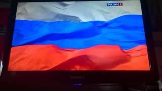 Гими России