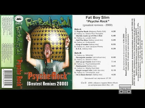 Fatboy Slim – Greatest Remixes (2000) Full Compilation Album
