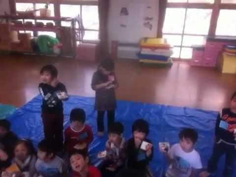 Sapporokyodo Nursery School