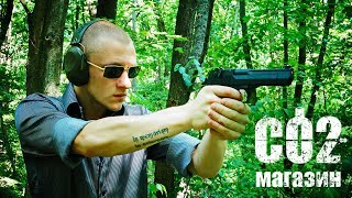 Стартовый пистолет Ekol Firat PA92 Magnum от компании CO2 - магазин оружия без разрешения - видео
