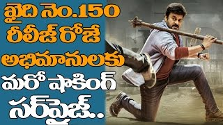 Another Shocking Surprise For Chiranjeevi Fans On Khaidi No 150 Release  Ram Charan  Top Telugu TV