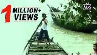"O Majhire Par Korede Bengali ""ghazal"" Mp3 Manjur Alam Abs Cassette Co Bangla Geeti"