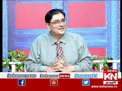 Shugal Mughal 27 April 2019 | Kohenoor News Pakistan