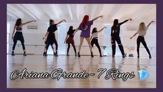 Ariana Grande - 7 Rings | Aydan Uysal Hot Heels Workshop