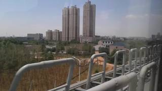 China maglev train ride video. Changsha South Railway Station to