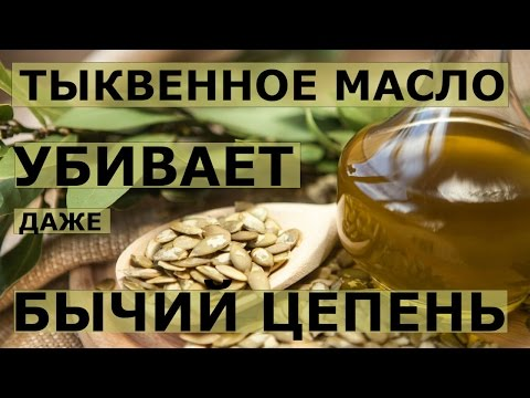 Лечение простатита форум москвы