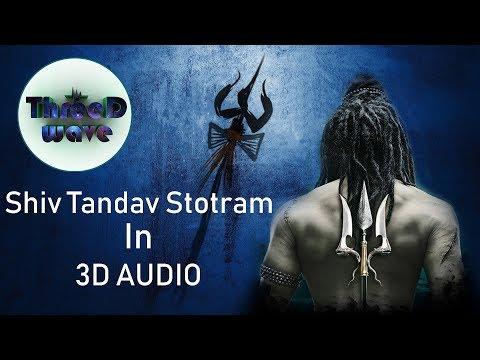 3D Audio     Shiv tandav stotram     Uma Mohan