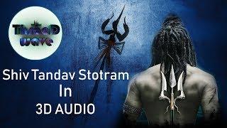 3d Mp3 Shiv Tandav Stotram Uma Mohan