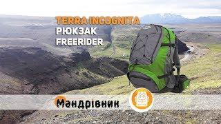 Terra Incognita FreeRider 22 / синий/серый - відео 1