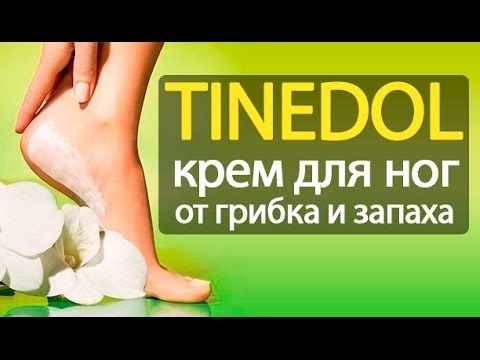 Trattare rimedi di gente di fungo di piede di trattamento