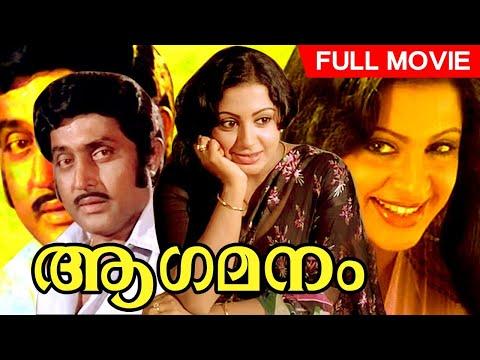 Aagamanam | Full Malayalam Movie | Sukumari, Srividya, M.G. Soman | HD