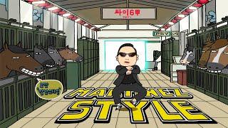 MARTÍNEZ STYLE: PSY   GANGNAM STYLE (강남스타일) MV