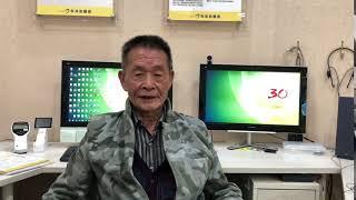 助聽器南區 陳先生