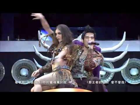 周杰倫&梁心頤(Lara) 蛇舞 超時代演唱會Live 1080P+5.1 HD