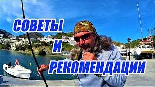 Рыбалка на острове кос с берега
