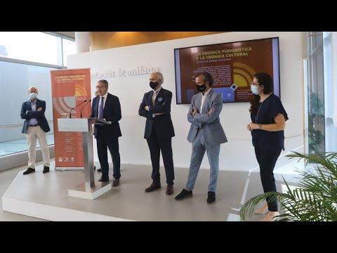 Presentación del VIII Congreso Internacional de Periodismo de la Fundación Manuel Alcántara
