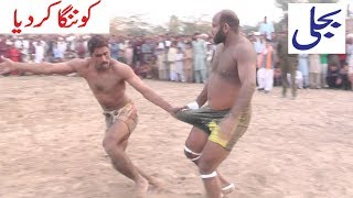 Dr Waheed Bijli Ko Ground May Nanga Kr Diya Super Dupper Kabaddi Match - Jatto Vs Clever Pathan
