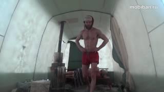 Зимние палатки баня