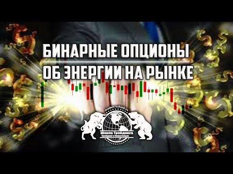 Форумы заработок биткоинов