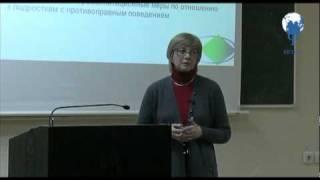 Лекция Е.Г.Дозорцевой (полная версия-1)