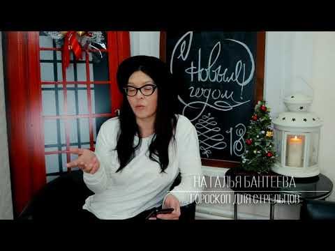 Близнецы гороскоп июнь 2017 женщина