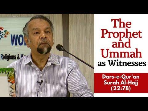 Surah Al – Muminoon (23:1)
