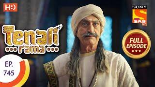 Tenali Rama - Ep 745  - Full Episode - 24th August 2020