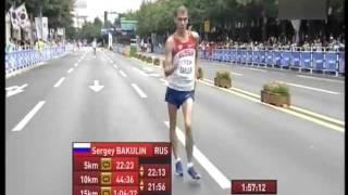 50 Kilometres Race Walk_2011