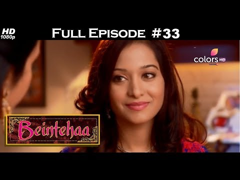 Beintehaa - Full Episode 58 - With English Subtitles - Colors TV