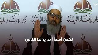 ما الذي يُفعل لهد@م الإسلام؟