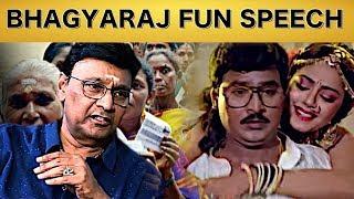 'இது நம்ம ஆளு' உருவான கதை - பாக்கியராஜ் Fun Talk   K. Bhagyaraj