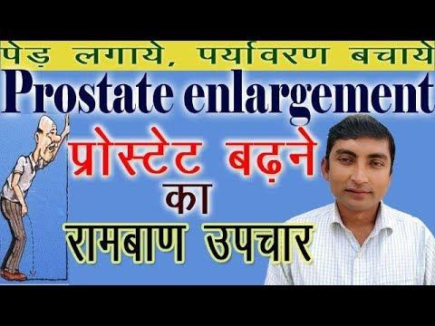 Behandlung von Prostata-Sklerose gleiche