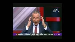 لقاء رجل الاعمال محمد أبو العينين مع احمد موسى وحمدى رزق