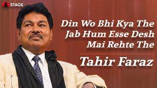 Din Wo Bhi Kya The Jab Hum Esse Desh Mai   - YouTube