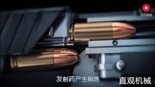 高速相机下放慢10000倍看子弹发射原理,子弹为何有这么大杀伤力