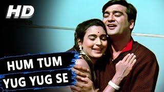Hum Tum Yug Yug Se (|) | Mukesh, Lata Mangeshkar | Milan