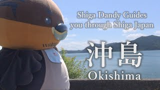 Okishima【Shiga Dandy Guides you through Shiga Japan】