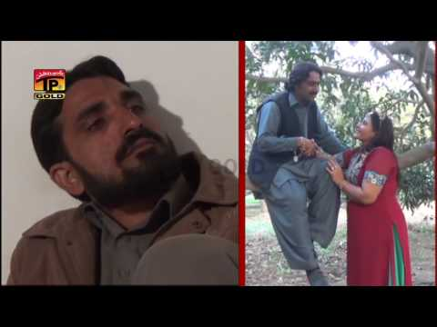 Allah Hy Gawah - Riaz Saqi - New Eid Song 2017 - Latest Punjabi And Saraiki Song